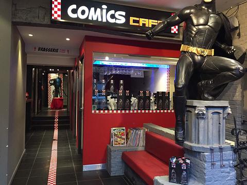 Comics Cafe旅游景点攻略图