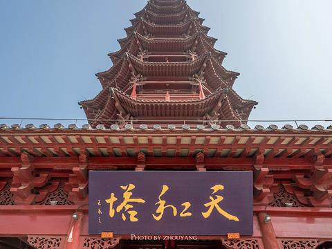 三台山国家森林公园旅游景点图片