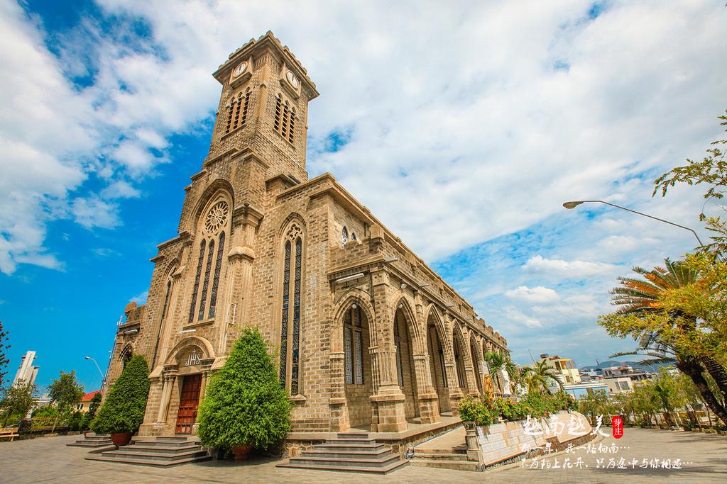 芽庄大教堂