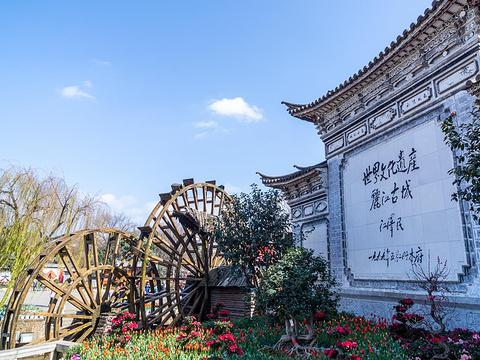 丽江古城旅游景点图片