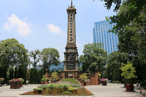 人民公园的图片