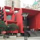 重庆当代美术馆