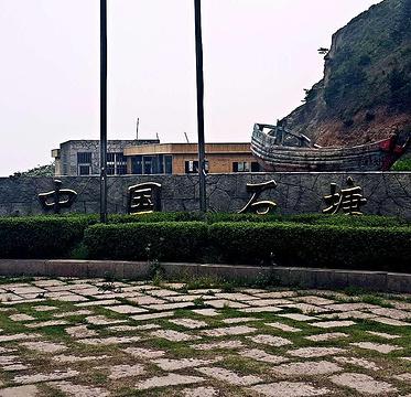 乌石塘旅游景点攻略图