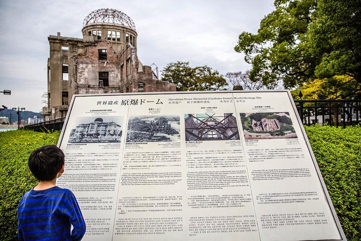 """""""最接近引爆位置的建筑物——广岛产业..._原子弹爆炸原屋顶""""的评论图片"""