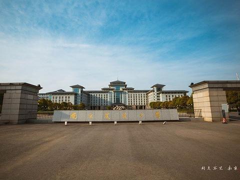 南京农业大学旅游景点图片