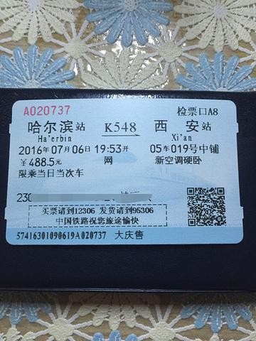 """""""_哈尔滨站""""的评论图片"""