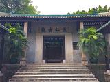 越秀区博物馆