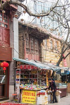 景星街花鸟市场旅游景点攻略图