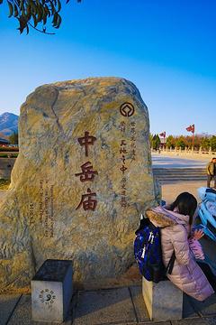 中岳庙旅游景点攻略图
