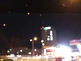 亳州旅游景点攻略图片