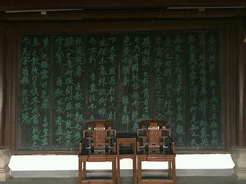 张飞庙旅游景点图片