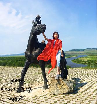 室韦俄罗斯民族乡旅游景点攻略图