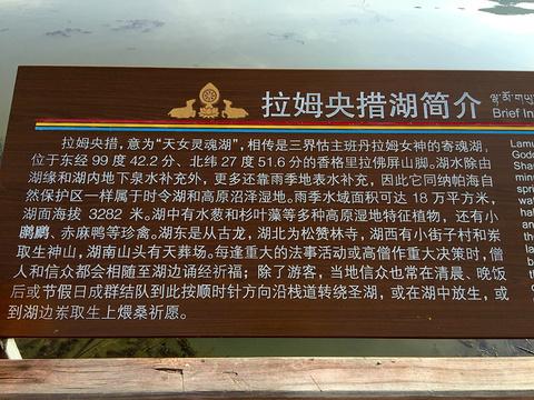 松赞林景区旅游景点攻略图