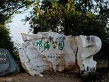 凉山旅游景点攻略图片