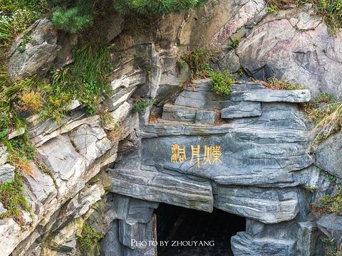 沂蒙山旅游区龟蒙景区旅游景点图片