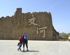 九月新疆游