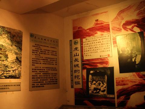 虎山长城历史博物馆旅游景点图片