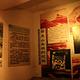 虎山长城历史博物馆
