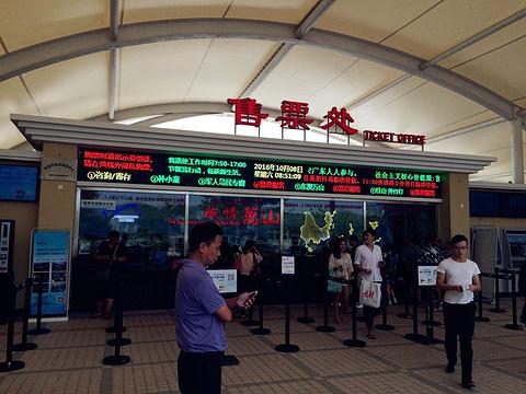 香洲社区公园旅游景点攻略图