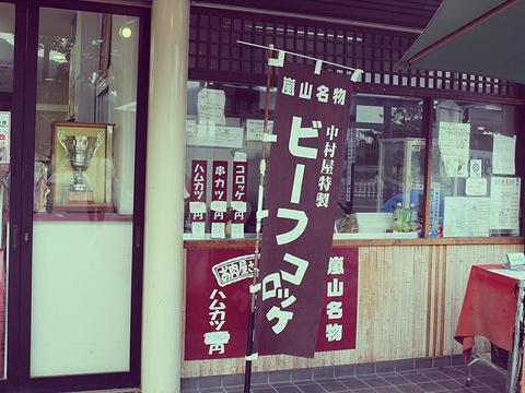 岚山可乐饼旅游景点图片