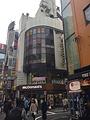 Parco涩谷店