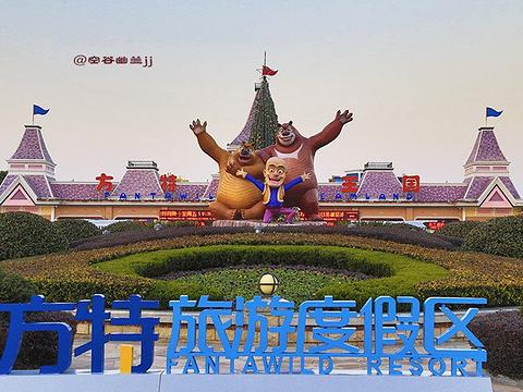 芜湖方特梦幻王国旅游景点图片