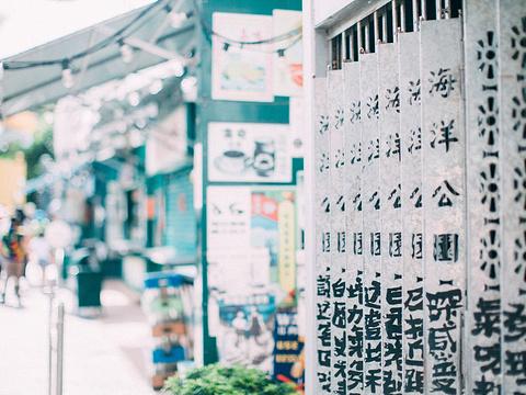 香港老大街旅游景点图片