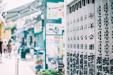 香港老大街的图片