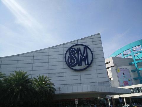 SM购物中心旅游景点攻略图