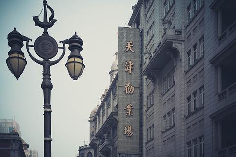劝业场商场(和平路店)旅游景点攻略图
