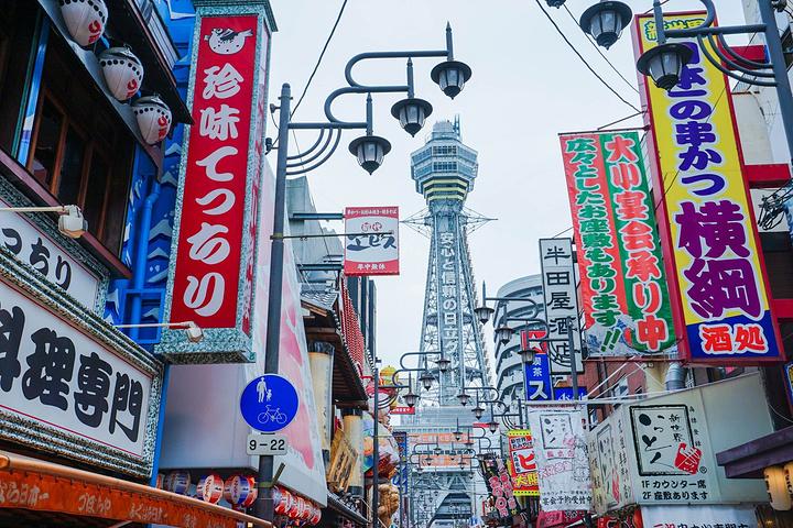 """""""在这家店吃了大阪烧, 有很多种口味_新世界""""的评论图片"""