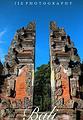 巴图布兰寺庙