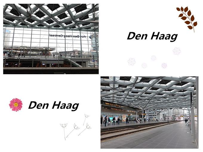 海牙中央火车站图片