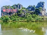 玉林旅游景点攻略图片