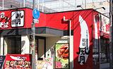 鹤桥风月(总店)