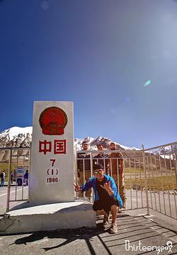 中巴边境7号界碑旅游景点攻略图