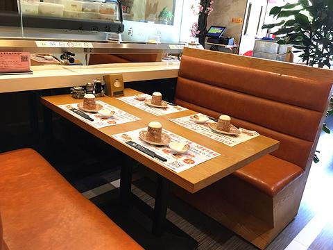米禾回转寿司 旅游景点攻略图