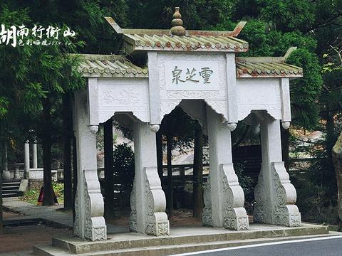 灵芝泉旅游景点图片