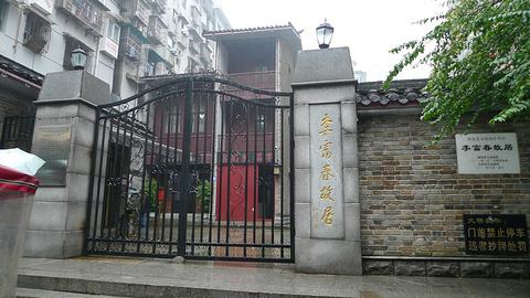 李富春纪念馆旅游景点攻略图
