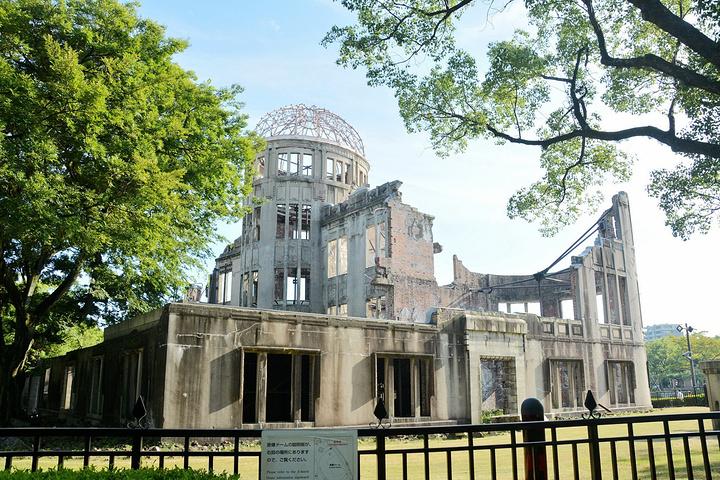 """""""核爆遗址就在平和纪念公园附近,广岛站出站..._和平纪念公园""""的评论图片"""