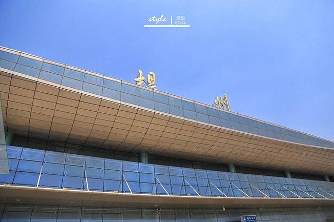 扬州站图片