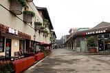 丽呈布鲁克酒店(杭州西溪天堂)
