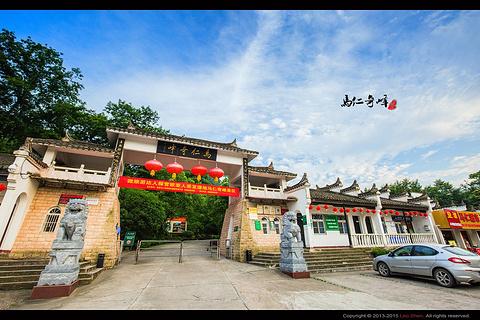 马仁奇峰旅游景点攻略图