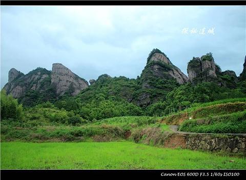 竹安寨旅游景点攻略图