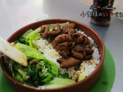 莹峰美食店旅游景点图片