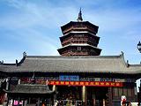 朔州旅游景点攻略图片