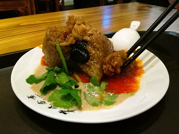 1980烧肉粽·四十年老厦门味道(中山路店)