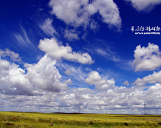 六千里草原行——草原天路&乌拉盖之旅