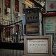 天津戏剧博物馆