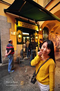 圣西内斯吉事果/热巧克力店旅游景点攻略图